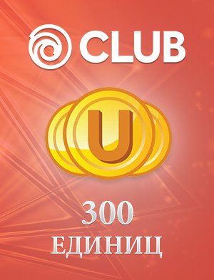 Ubisoft Club 300 Единиц