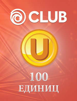 Ubisoft Club 100 Единиц